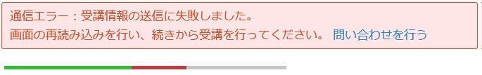 error_1