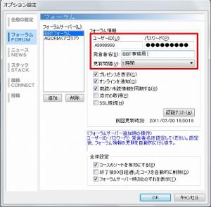 manu1043_NO01