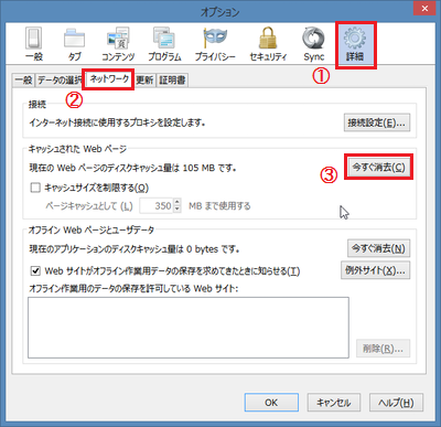 QA1752_2014-5-11_No-01