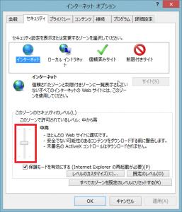 QA1829_2015-6-16_No-01