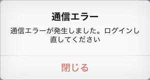 QA726_20150830_No01[1]