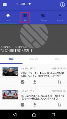 Screenshot_20180302-101512