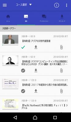 Screenshot_20180302-101547