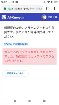 Screenshot_20190418-183224