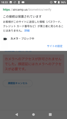 Screenshot_20190418-183301