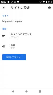 Screenshot_20190418-183319