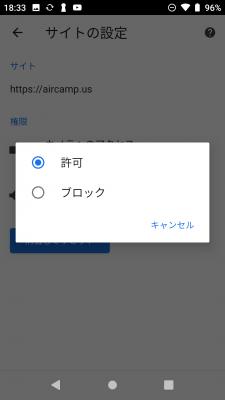 Screenshot_20190418-183333