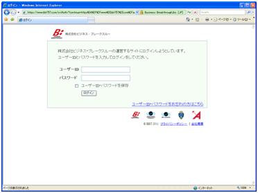 webac_login_new