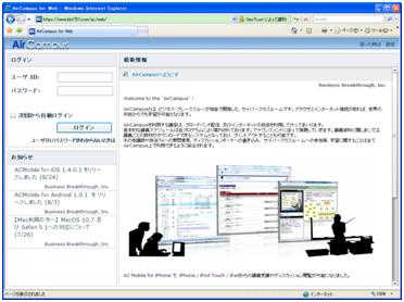 webac_login_old