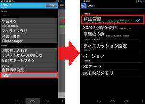 screenshot_201310171251341