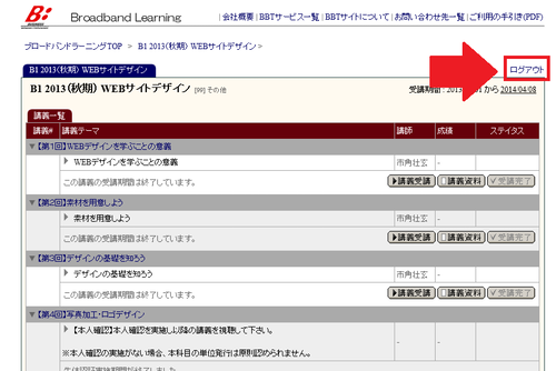 2014-4-8-No-02