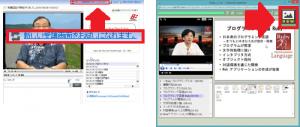 SnapCrab_大前研一ライブ#732 - Internet Explorer_2014-6-9_19-34-27_No-00[1]