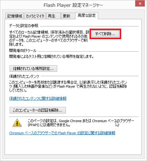 2015-5-12_No-00
