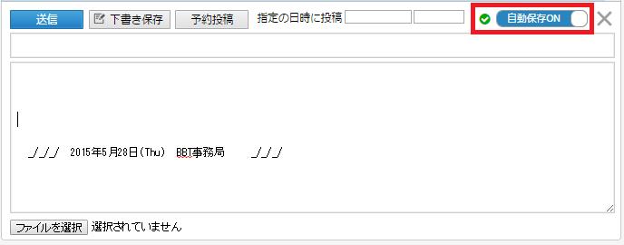 2015-5-28_No-00