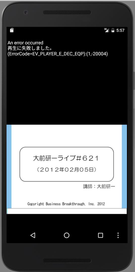 error_image