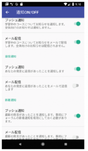 android1.1.28-2